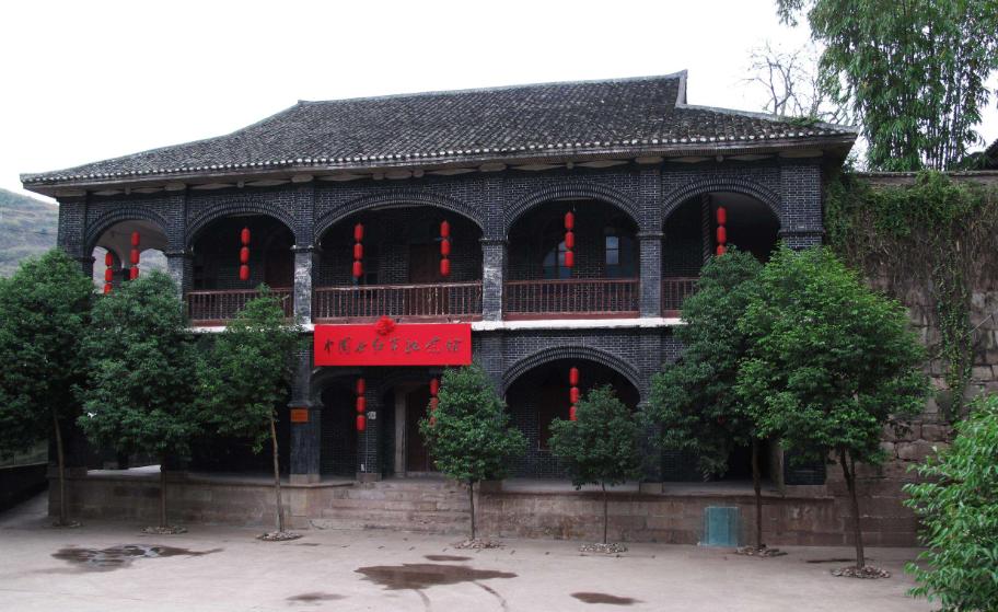中国女红军纪念馆