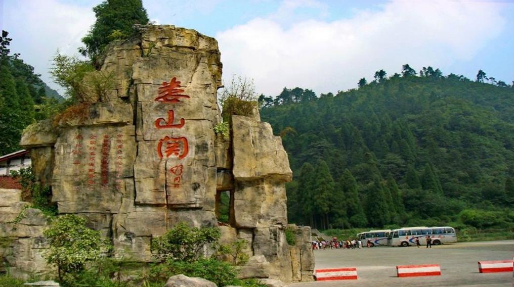 贵州红色教育基地-娄山关