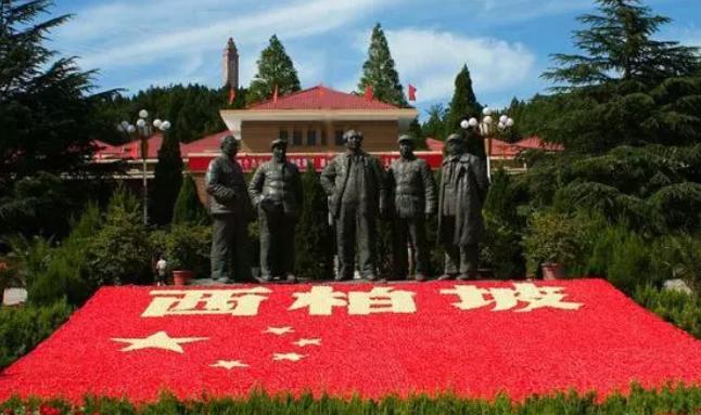 西柏坡时期党的干部有哪些宝贵的学习经验?
