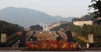重庆红岩精神培训五天培训课程