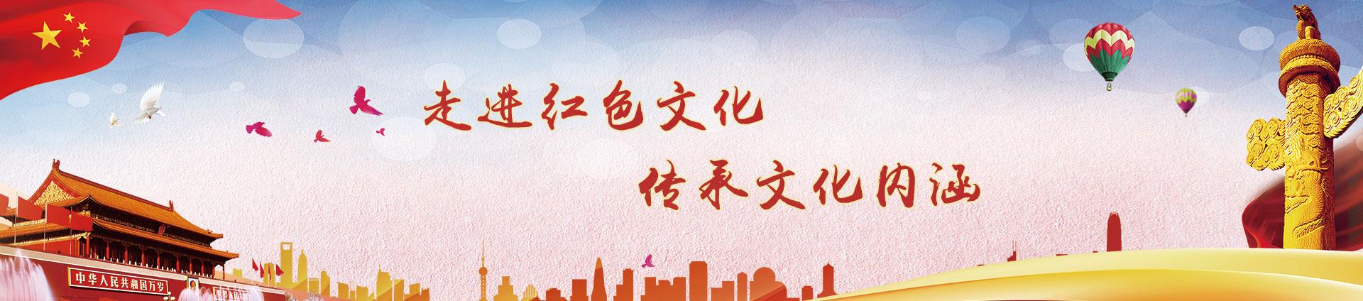 中共湘潭市委党校党性教育培训