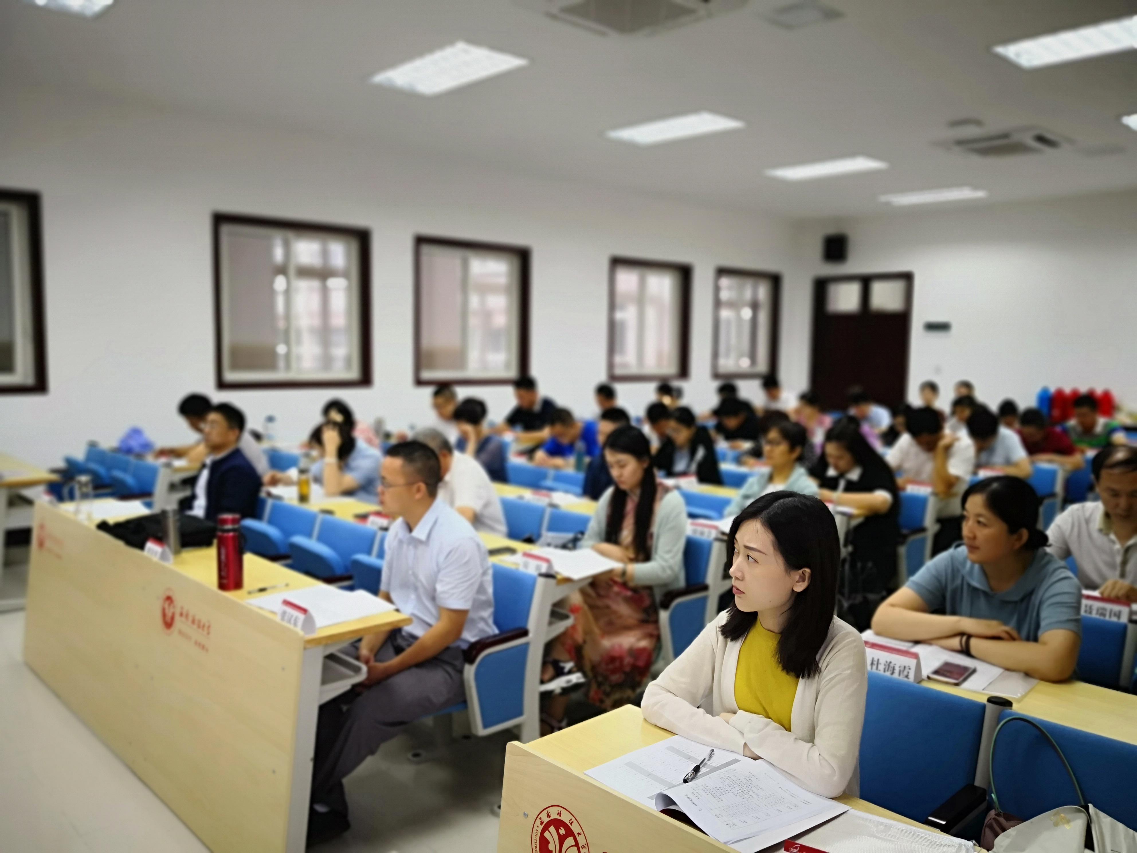 济南高新区纪检监察干部审查调查业务培训班 在西南政法大学举行开班典礼