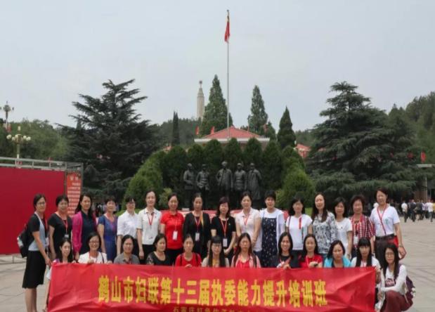 广东省鹤山市举办妇联第十三届执委能力提升培训班 强化女干部履职担当