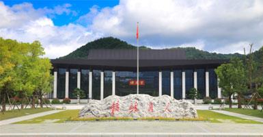 古田干部学院5天教学安排