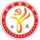 林州市红源教育培训中心