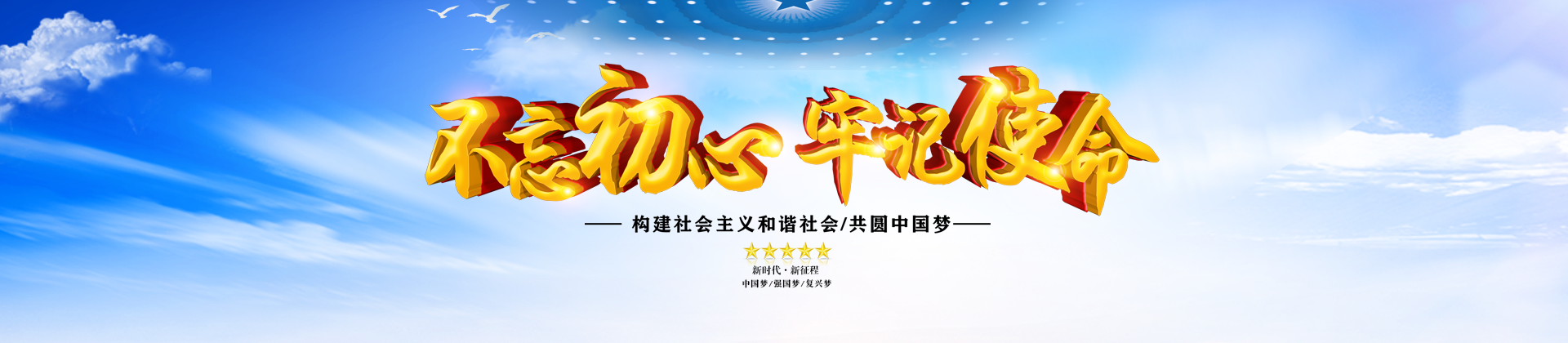 临江市红色文化教育培训中心