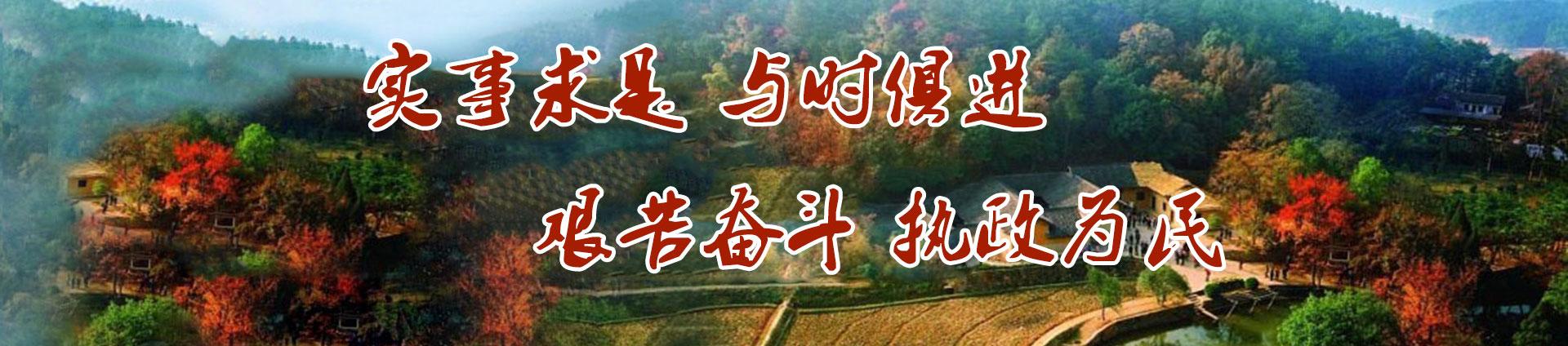 韶山市昭鹏红色文化培训中心党性教育培训