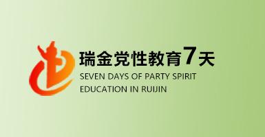 培训班教学安排(七天)