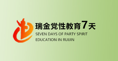 七天培训教学安排