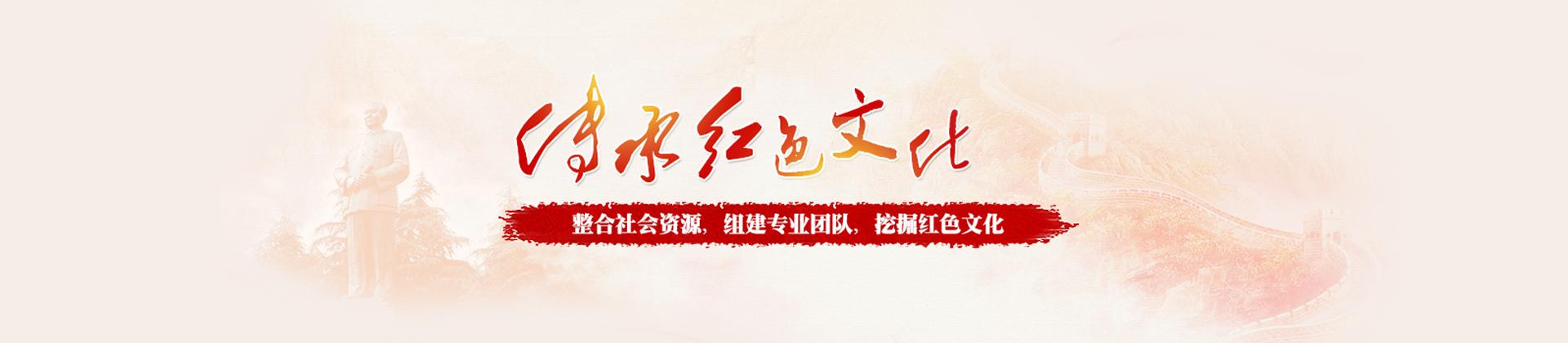 韶山伟业培训中心
