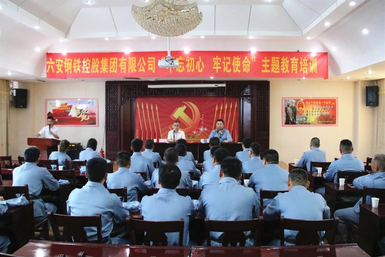 满腔赤诚去 硕果累累归丨六钢集团前往红安县革命老区开展主题教育培训活动
