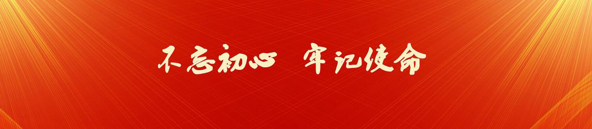 韶山红色领导力培训中心(普通合伙)