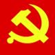 韶山红色教育培训中心