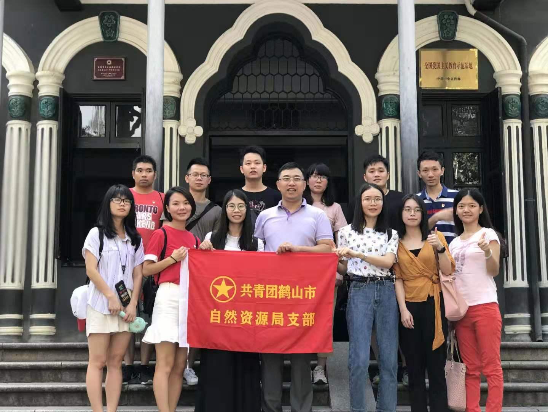 参观红色教育基地 接受革命传统教育