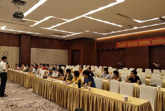 """北京核信息院党员""""重温红色历史,坚定理想信念""""党性教育班"""