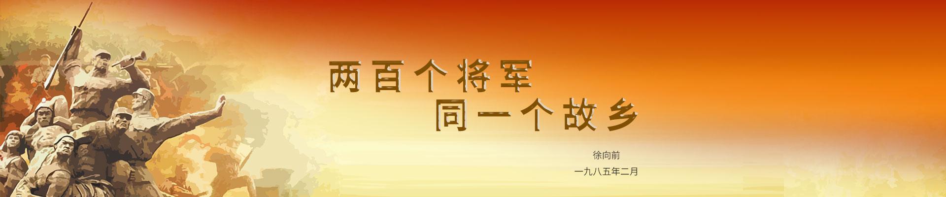 红安记忆文化培训中心
