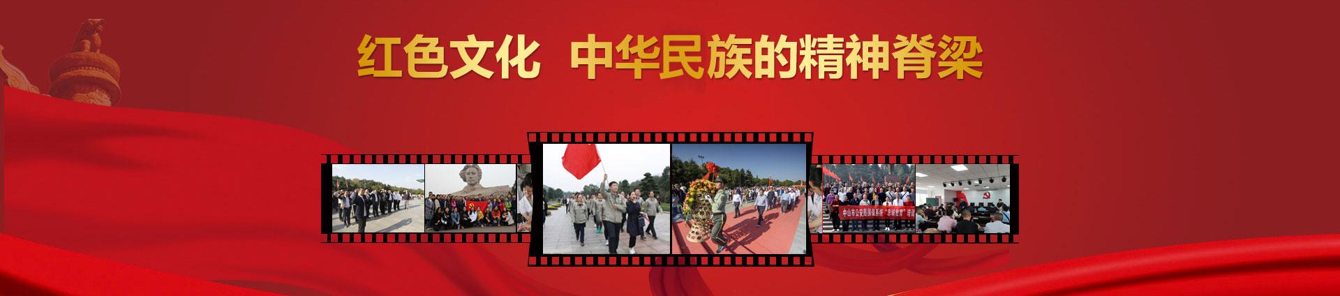 湘潭红色文化学院红色教育培训