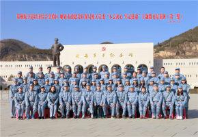 郑州航空经济实验区、规划市政建设环保局机关党委主题教育培训系列班