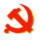 延安伟颂红色文化培训中心