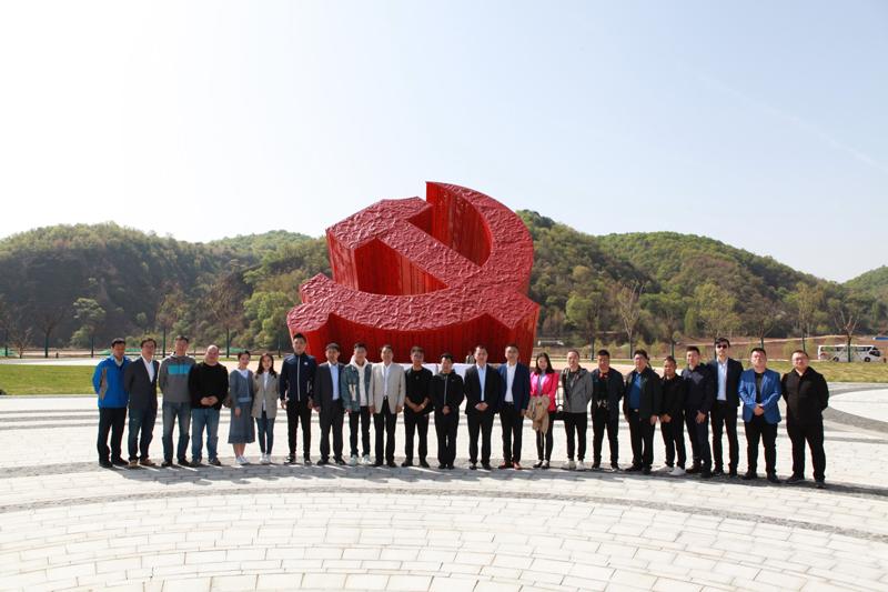 中央统战部,全国工商联邀请延安延学红色文化培训中心参加党性教育培训