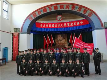 """汉中军分区深化""""传承红色基因、担当强军重任"""" 主题教育延安、梁家河现地"""