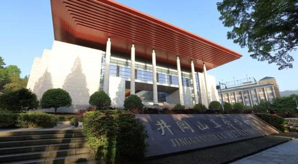 井冈山红色文化教育