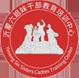 沂蒙六姐妹干部教育培训中心