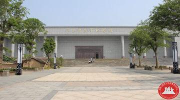 华东野战军总部暨新四军军部旧址纪念馆