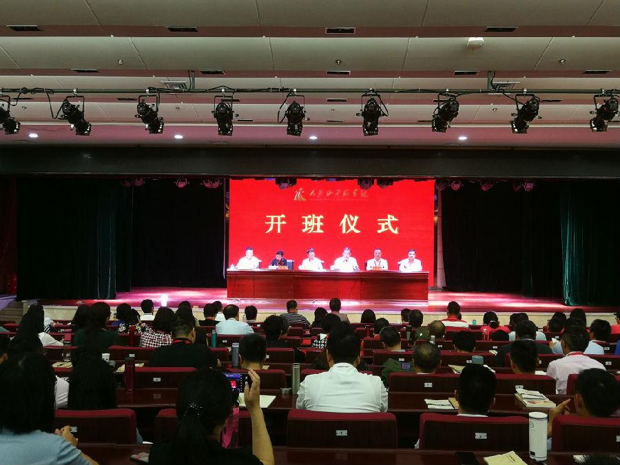 北京市属医院管理人员党性教育培训班等班次在我院联合开班