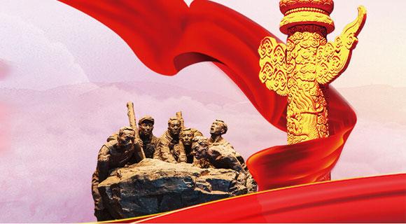 安阳市组工红色文化培训中心