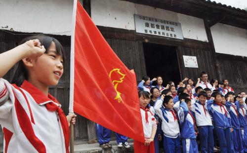 党性教育:韶山毛泽东,中国共产党精神