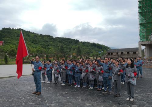 韶山党性教育:中国共产党能够带领人民进行伟大的社会革命