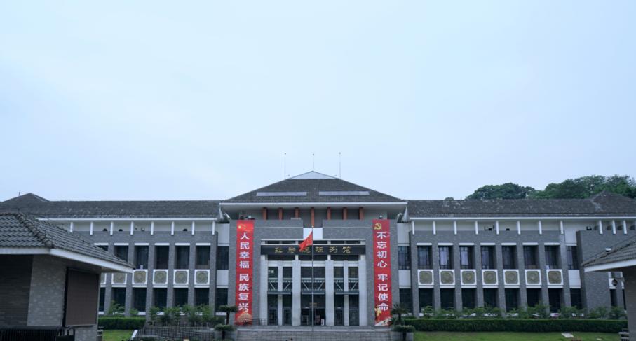 重庆红岩革命历史博物馆