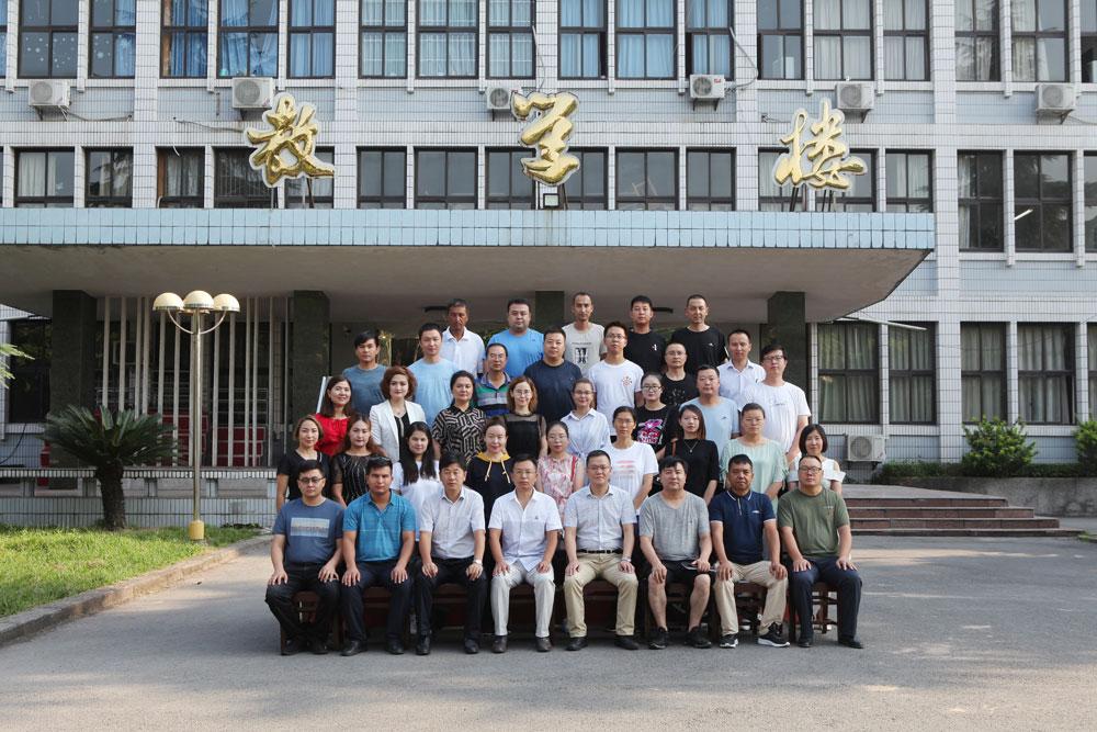 政法干部培训班在西南政法大学举行开班合影