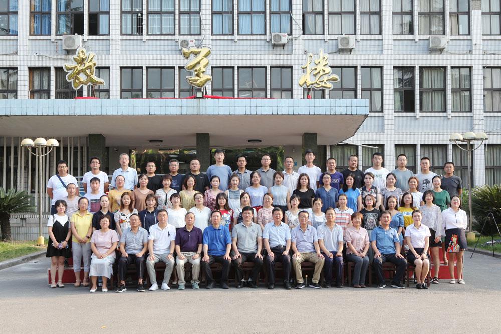 庆阳市检察机关刑事检察业务主题培训班 在西南政法大学举行开班典礼