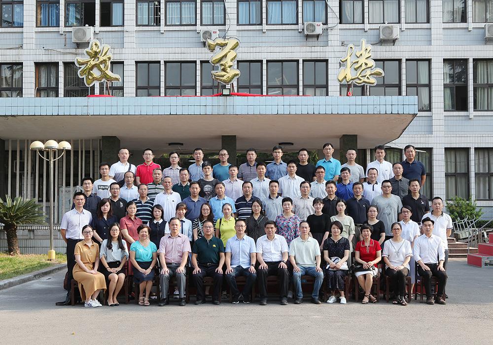 厦门市湖里区、海沧区、翔安区纪检监察 业务培训班在西南政法大学举行开班典礼