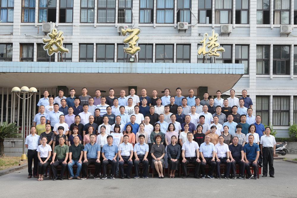 商水县纪委监委纪法应用能力培训班(第一期) 在西南政法大学举行开班典礼