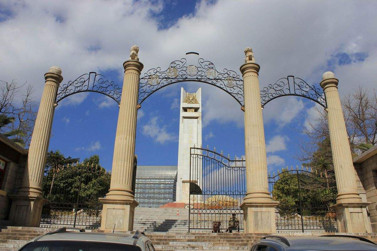 抗战胜利纪念堂
