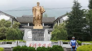 云南红色教育基地-周保中故居