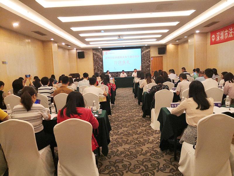 深圳市法律援助业务专题培训班在渝举行开班式