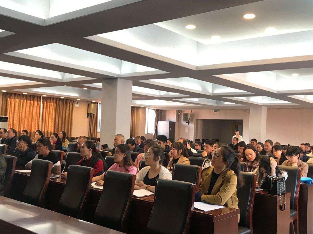 2018年度云南省职业院校教师素质提高计划 国际职教专家教学法项目研修班(中职)开班典礼