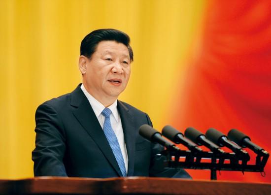 【求是】习近平在庆祝全国人民代表大会成立六十周年大会上的讲话