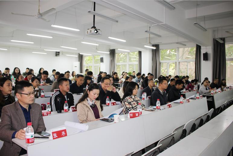 四川省市场监管系统商事制度改革业务能力提升培训班在西北政法大学顺利开班
