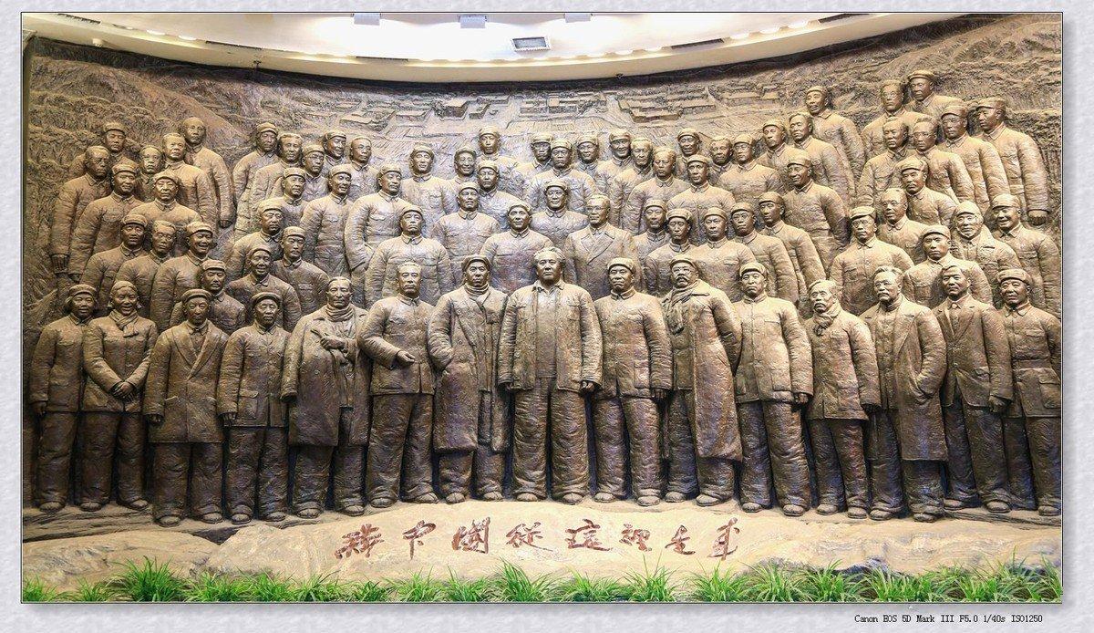 中共中央办公厅印发《2019-2023年全国党员教育培训工作规划》