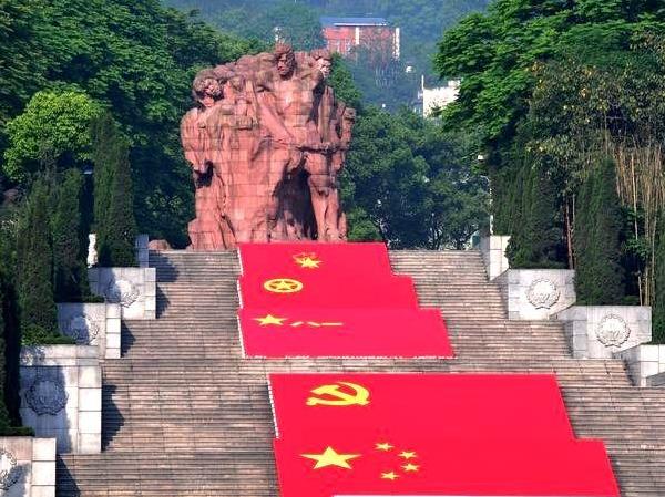 开展党性教育重庆行活动,重庆红色教育之旅