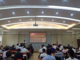 重庆大学专题授课