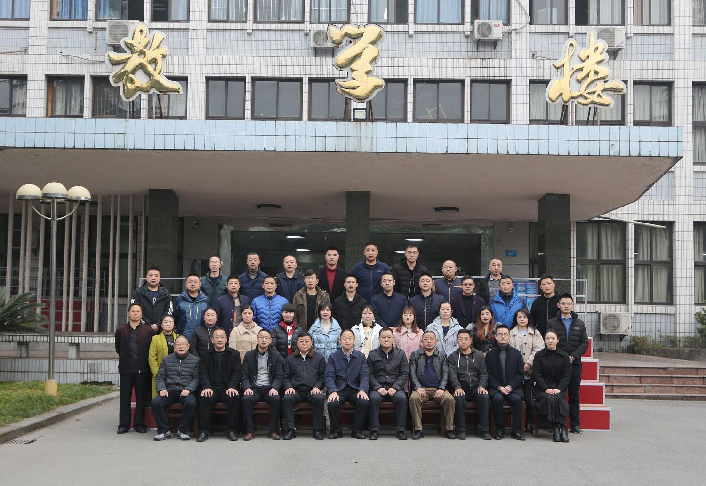 理县政法领导干部业务能力及党性修养提升班合影