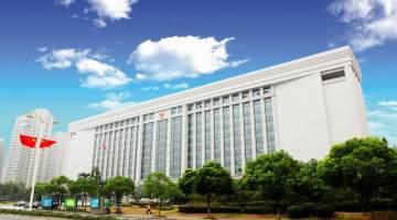 杭州市中级人民法院
