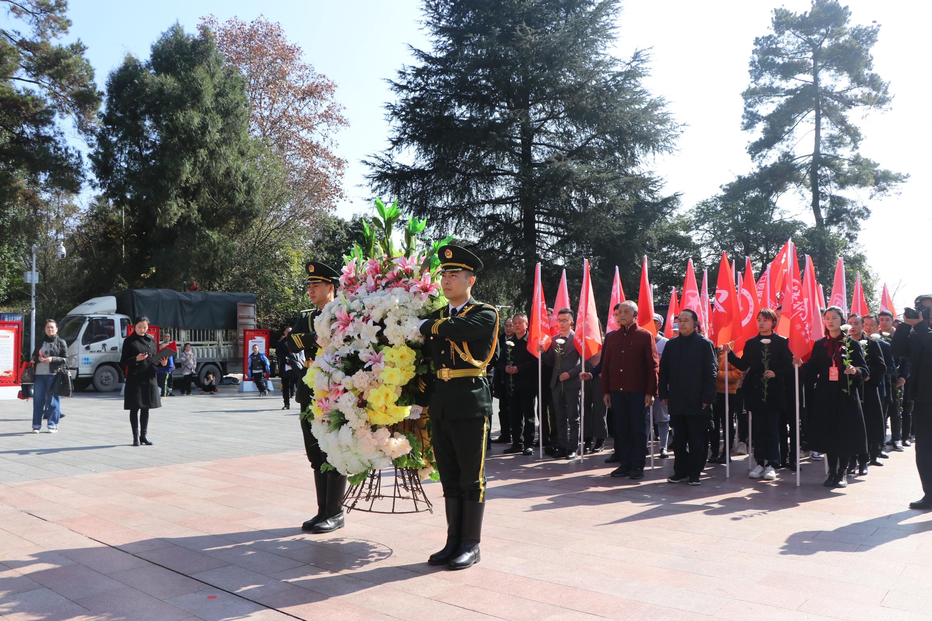 隆重纪念遵义会议召开85周年