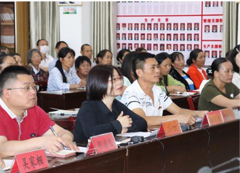 南京农业大学定点扶贫技术人才——优质米高产栽培技术远程线上培训正式开班